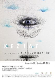Keziat. the invisible ink